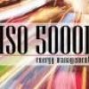 Sistem Manajemen Energi ISO 50001 : 2011
